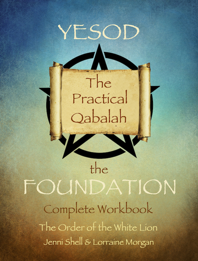 Yesod - The Foundation - workbook cover.
