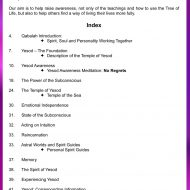 Yesod workbook sample pages